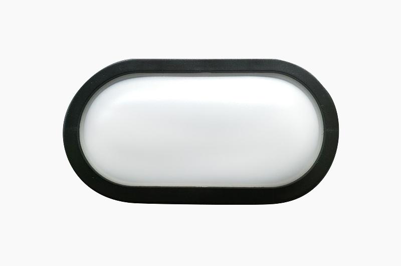 Plafoniera Da Esterno Ovale : Plafoniera viso ovale